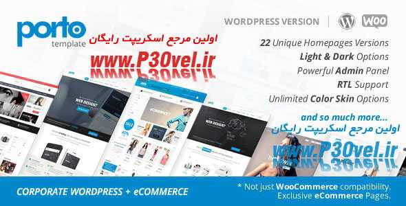 https://cdn.scriptyab.com/uploads/Porto-v2.7.2-Responsive-eCommerce-WordPress-Theme.jpg