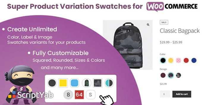 افزونه سوییچ های فوق العاده متنوع ووکامرس Super Product Variation Swatches v1.6