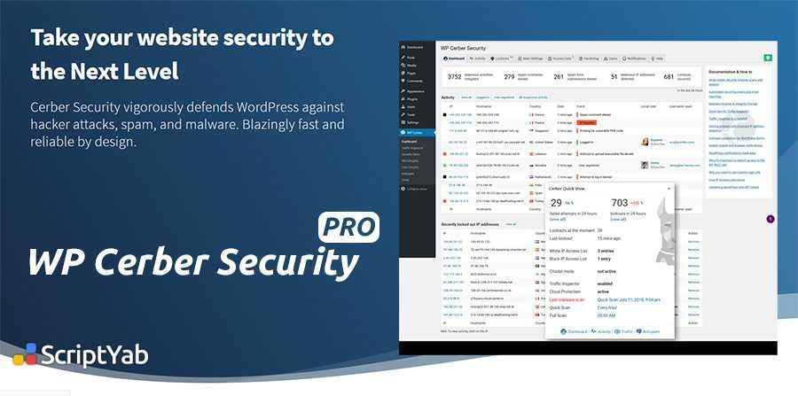 دانلود افزونه افزایش امنیت وردپرس WP Cerber Security PRO v8.6.3