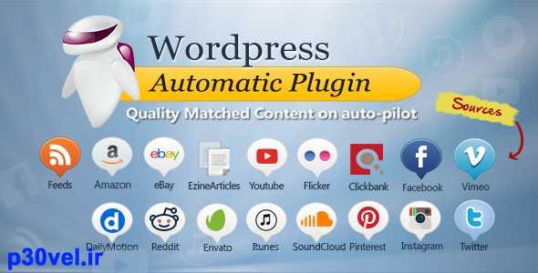 دانلود افزونه ارسال خودکار مطالب در سایت Wordpress Automatic