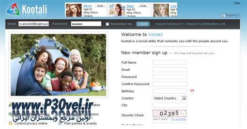 اسکریپت شبکه اجتماعی فیس بوک Agriya Kootali FaceBook Clone