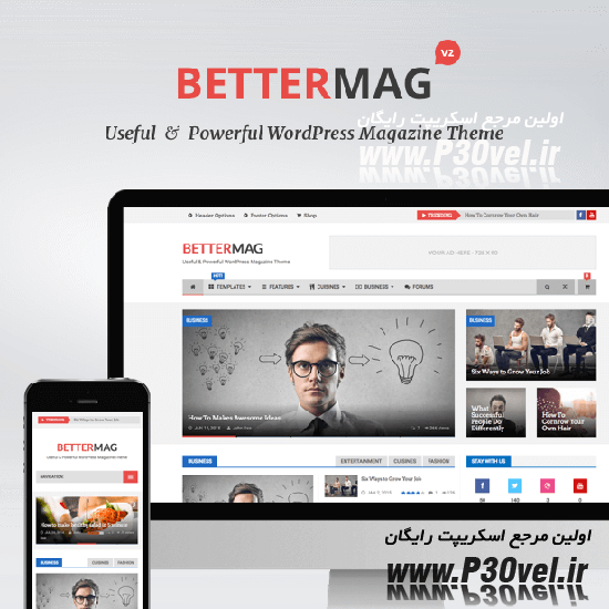 bettermag-wp-template