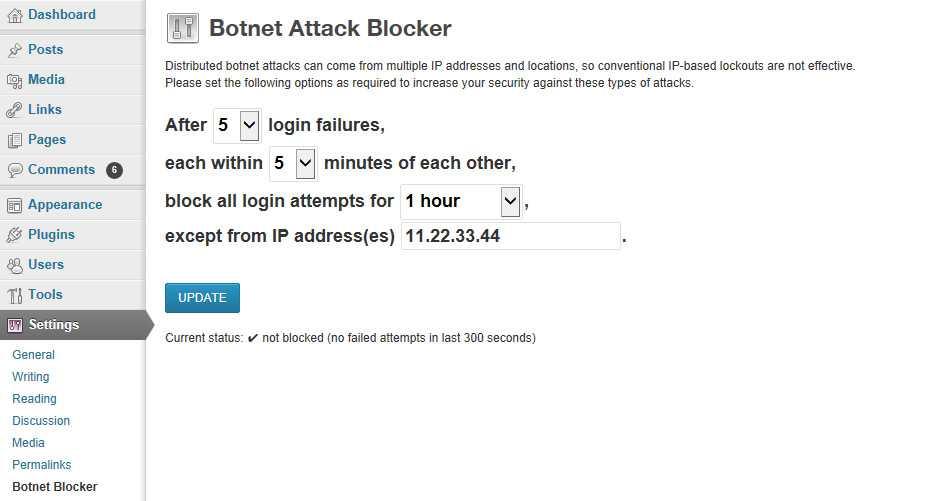 افزونه جلوگیری از حمله بات نت Botnet Attack Blocker