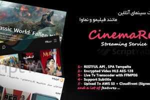 دانلود اسکریپت سینمای آنلاین | اسکریپت تماشای آنلاین فیلم
