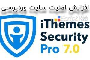 دانلود افزونه افزایش امنیت وردپرس iThemes Security Pro