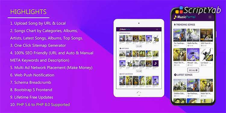 اسکریپت سایت موزیک و آهنگ - Music PHP Script Songs Portal