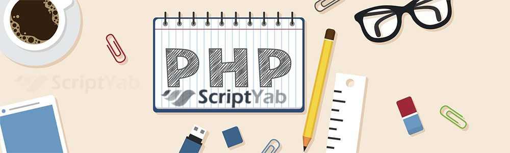 با PHP خیلی کارا میشه کرد