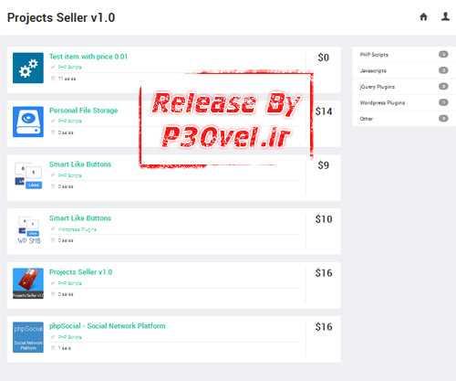 اسکریپت فروش آنلاین فایل Pay to Download