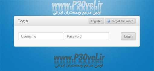سیستم عضو گیری بهمراه ارسال دعوتنامه Registration System