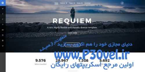 دانلود رایگان قالب Requiem v1.0 برای جوملا