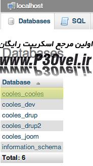 select-wordpress-database