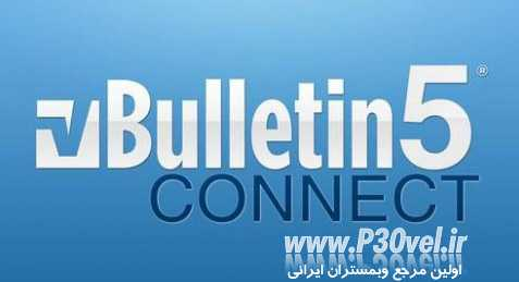 انجمن ساز vBulletin v5.0.5 Connect PHP NULL DGT