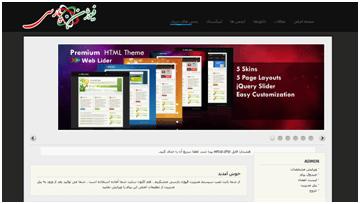 قالب زیبای دوستونه بنام weblideبرای فیوژن پارسی نسخه 7