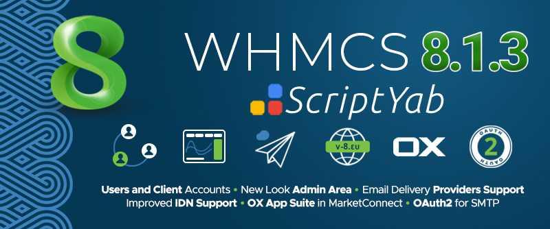 دانلود جدیدترین نسخه WHMCS NULLED - دانلود اسکریپت مدیریت هاستینگ