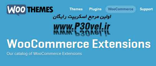 https://cdn.scriptyab.com/uploads/woocommerce-6-extentions.jpg