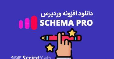 دانلود افزونه WP Schema Pro وردپرس