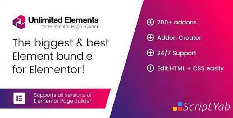 دانلود افزونه Unlimited Elements Pro 1.4.73 - عناصر نامحدود برای المنتور